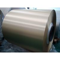 Buy cheap aluminium coils/strips/rolls with different alloy and size from wholesalers
