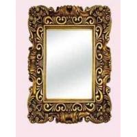 Buy cheap pu photo frame,plastic mirror frame product