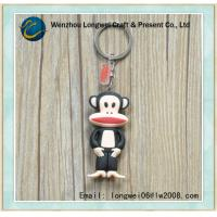 Buy cheap 3D Full Color Print Rubber Key Holder PVC Soft Waterproof Durable from wholesalers