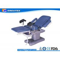 Buy cheap Hospital Furniture Caesarean birth LDR Obstetric Table / bed / chair for Parturition room from wholesalers