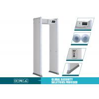 Buy cheap Multi zone alarm door security devices mobile APP remote electronic metal detector scanner from wholesalers