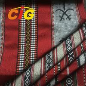 Buy cheap Flame Retardant Anti - Static 100% Polyester Jacquard Sofa Fabric 145CM Width product