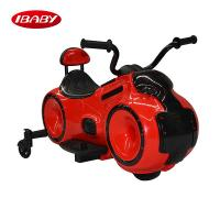 Buy cheap Ibaby high quality battery ride on cars toys r us with certificates/electric children battery cars from wholesalers