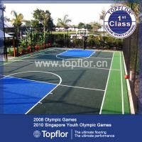 Buy cheap PP interlock tiles for outdoor basketball court from wholesalers