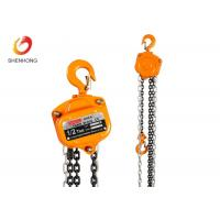 Buy cheap HSZ-B type GS CE approved 5 ton manual chain block lever hoist from wholesalers