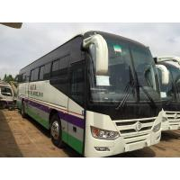 Buy cheap 2011 Year 48 Seats Used Passenger Coaches Golden Dragon Brand 300HP Power from wholesalers