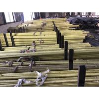 Buy cheap AISI 440A AISI 440B AISI 440C Stainless Steel Bars Drawn Wire Cut Lengths from wholesalers