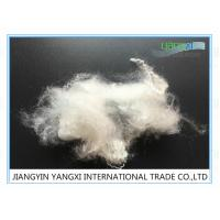 Dyeable Open End Spinning Fiber 2.25D X 32 Mm With Soft Touch Feeling