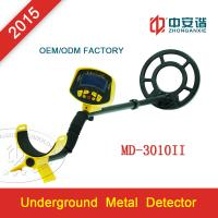 Buy cheap Professional Gold Prospecting Metal Detector Long Range With Rechargeable Battery from wholesalers