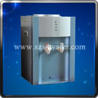 Buy cheap Mini Home Water Cooler Dispenser YLR2-5-X(16T/E) from wholesalers