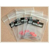 Buy cheap printing pe zip lock bag for gift packaging from wholesalers