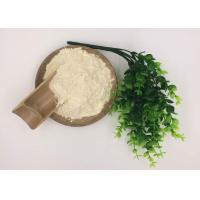 Nourishing Skin Brightening Mask , Q10 Coenzyme Lifting Anti Aging Face Mask