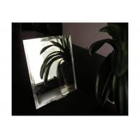 Buy cheap Bathroom Colored Mirror Glass 3mm - 8mm Thickness Shape Customized For Hotel from wholesalers