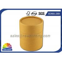 Buy cheap No Printing Kraft Cardboard Tubes Packaging , Cylinder Round Kraft Paper Cans from wholesalers