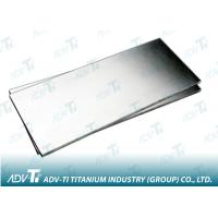 Buy cheap Corrosion-resistant Titanium Alloy Plate Silver GR1 For Titanium Mill Products from wholesalers