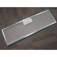Buy cheap KITCHEN GREASE FILTERS product