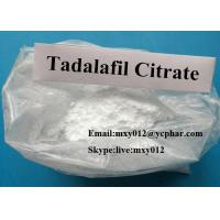 Buy cheap Sex Male Enhancement Steroids Sexual Cia Tadalafil Citrate 20mg MOQ 10g from wholesalers