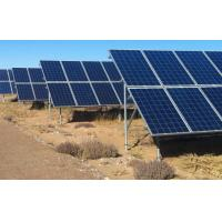 Buy cheap Zinc Plating Flat Roof Solar PV Mounting System Supporting High Wind Snow Loads from wholesalers