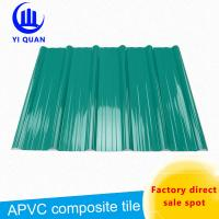 Buy cheap BS4203 ASTM Green Long Span 210mm Pvc Roof Tiles from wholesalers