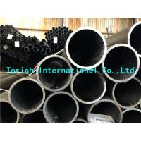 Buy cheap EN10305-4 Precision Seamless Steel Tube For Hydraulic Cylinder / Pneumatic Power Systems from wholesalers