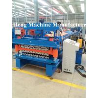 Buy cheap Integrity Galvanized Roofing sheet roll forming machine for industrial house from wholesalers