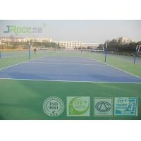 Buy cheap All Weather Acrylic Sports Flooring , Self Leveling Rubber Sports Flooring product