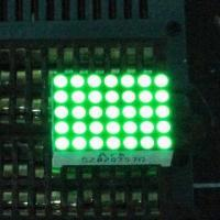 Buy cheap 5 x 7 Dot-matrix LED Display with 1.9mm Dot, Available in Pure Green, Used for Floor Indicator from wholesalers