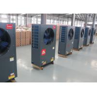 Buy cheap 18.2KW Heating Greenhouse Heat Pump 4.3KW Maximum Input Power High Efficiency from wholesalers