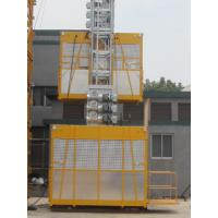 Buy cheap Customized Painted Construction Lifting Equipment Double Cage from wholesalers