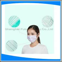Buy cheap Disposable Face Mask 2Ply/3ply/4ply Ear loop ,Surgical disposable face mask with earloop from wholesalers