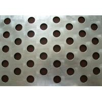 Buy cheap Customized different hole 1mm Iron plate Galvanized perforated metal mesh from wholesalers