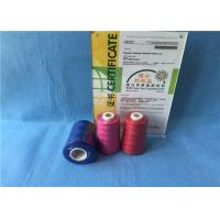 Buy cheap White / Yellow 100% Polyester Raw Single / Double Twist Yarn for Sewing Garment from wholesalers