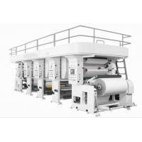 Buy cheap XYRA High speed flexo printing machine VS CI Central drum flexographic printing press from wholesalers