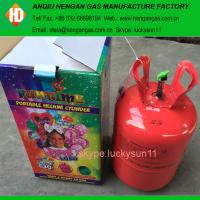 Buy cheap Helium tank with balloon from wholesalers