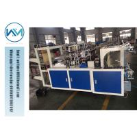 Buy cheap Double Layer Flat Bag on Roll Making Machine for Supermarket Bag Width 600 - 1200mm from wholesalers