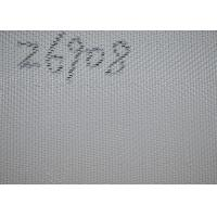 Buy cheap Monofilament Polyester Spiral Mesh Screen Fabric For Wastewater Treatment from wholesalers