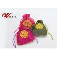 Buy cheap Pantone Colors Velvet Jewelry Pouches With Drawstring Double Pull One Side Pull No Pull from wholesalers