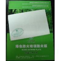 Buy cheap Magnesium Oxide Board from wholesalers