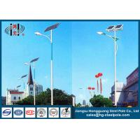 Buy cheap Solar Energred Powered 30W 150W LED Light Pole Solar Panel Conical Round from wholesalers