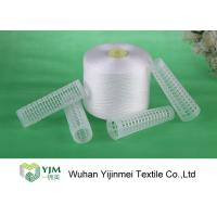 Buy cheap Low Shrinkage Industrial Polyester Yarn , Bright RW Yarn For Sewing Thread product