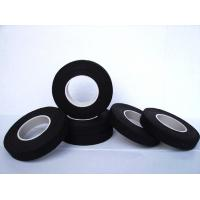 Buy cheap Ducting insulation materials/ fiber glass insulation tape from wholesalers