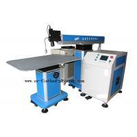 Buy cheap Stainless Steel Co2 Laser Engraving Machine Laser Welding Machine for Advertising from wholesalers