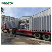 Buy cheap Fresh Vegetables processing Vacuum coolers of 4 pallet from ICEUPS from wholesalers