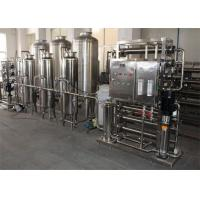 Buy cheap Tin Can Dairy Processing Line Turn Key Projects With CIP Cleaning System from wholesalers