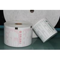 Buy cheap Printed ATM receipt paper roll product