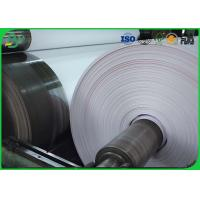 Buy cheap Double side coated glossy art paper 250gsm 300gsm for School Book Printing from wholesalers