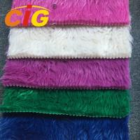 Buy cheap 100% Polyester Long Pile Faux Fur Fabric By The Yard For Car Seat Cover product