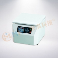 Buy cheap Benchtop High Speed 12*50ml Refrigerated Centrifuge Machine from wholesalers