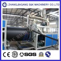 Buy cheap Small Diameter PVC Pipe Extrusion Machine 1200Mm Length CE / SGS / ISO from wholesalers