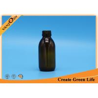 Buy cheap 100ml Amber glass bottles for essential oils , Aluminium Screw Cap from wholesalers
